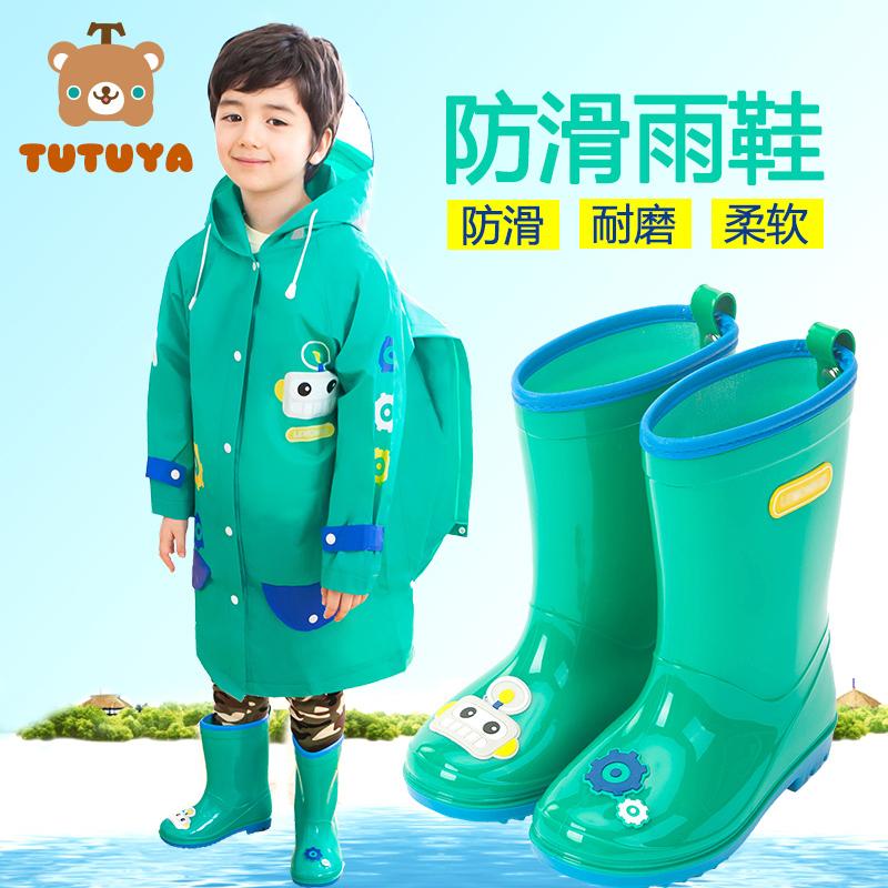 Корея ребенок сапоги мальчиков анти скольжение четыре сезона сапоги женщина студент плащ сапоги костюм четыре сезон средней высоты трубка
