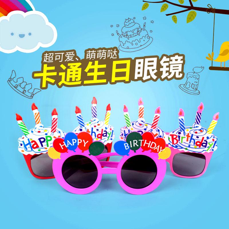 Ребенок игрушка очки ребенок день рождения партия статьи декоративный статья день рождения может поле party ткань положить декоративный