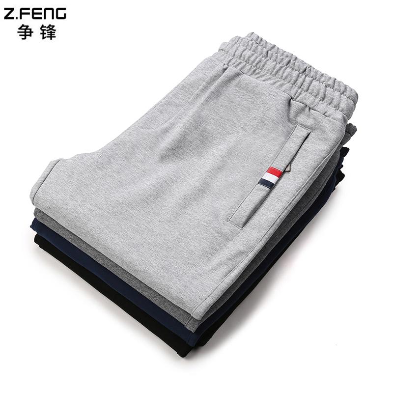 褲男 跑步健身衛褲純棉寬鬆長褲青少年薄款直筒 褲子