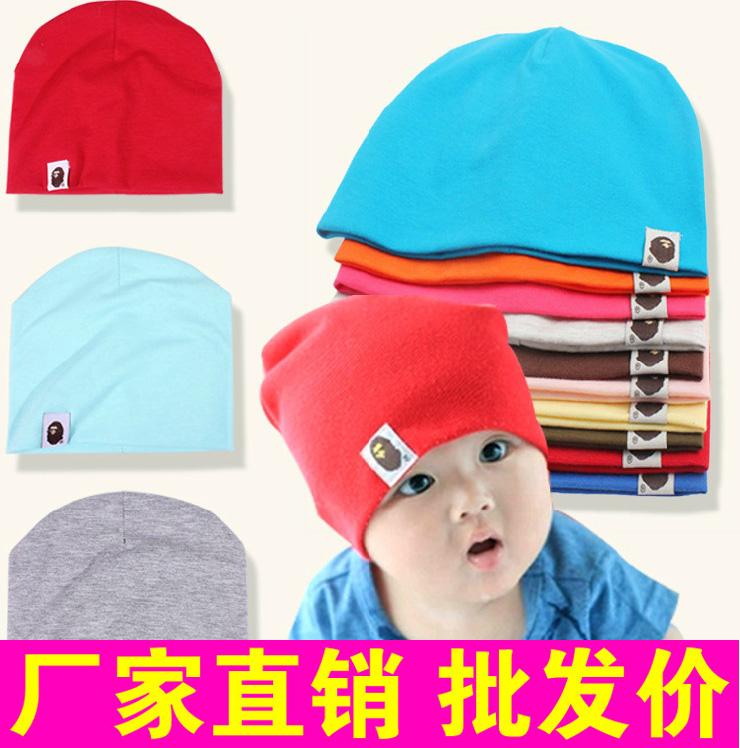 猿人头帽子宝宝套头帽春秋冬款0-3岁男女宝宝婴儿童帽双层莱卡棉