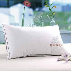 羽丝绒枕头纤丝羽绒枕头枕芯 纯全棉立体单双人枕头一只包邮
