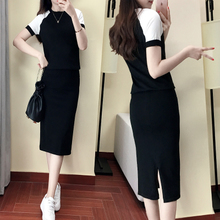 Knitted dress 2018 summer dress new Korean version of women's temperament leisure two-piece lady's buttock suit skirt trend