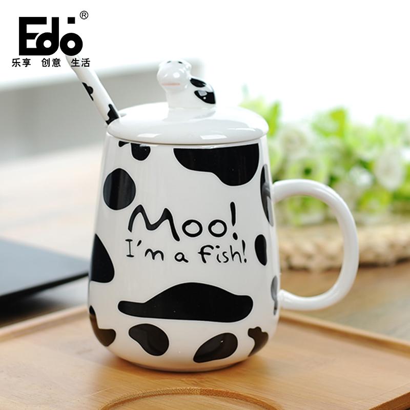 ~天貓超市~EDO 牛奶杯杯子咖啡杯馬克杯陶瓷杯水杯萌係黑色