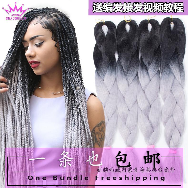 Африка грязный коса парик негр большой коса двойной цвет постепенное изменение мое призрак грязный коса компилировать волосы передавать волокно большой коса