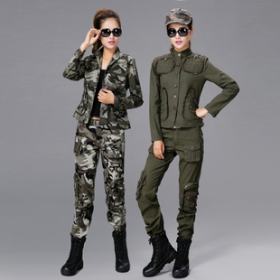 Free knight outdoor military fans Spring mountaineering camping field kit suits women s casual camouflage training uniform