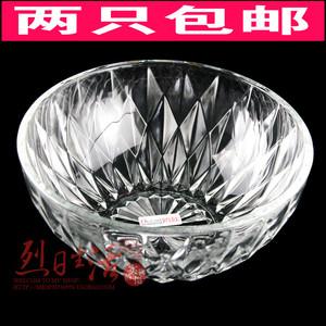 泰国进口海洋Ocean 钻石系列玻璃碗小饭碗菜碗果碗沙拉碗 2款选