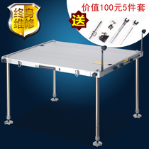 Even ball fishing table LQ-160 Fishing table 850x600 aluminum alloy large fishing table folding table shaking Small
