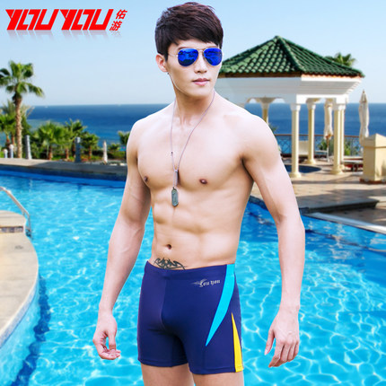 2017 New Men's Swimming Trunks Plus Size Professional Swimming Trousers