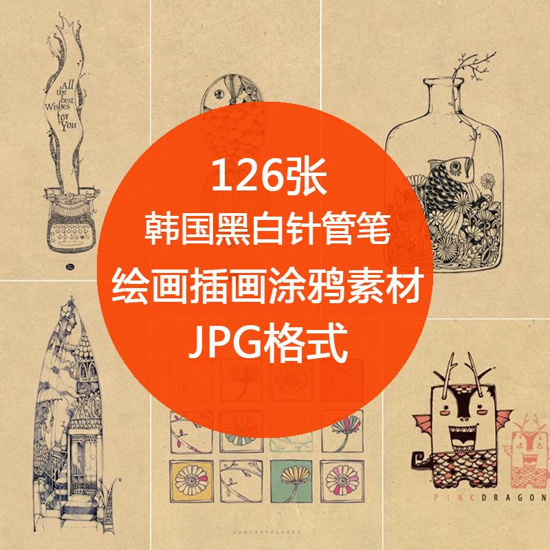 韩国风格手绘稿 针管笔装饰画临摹线稿图绘画插画涂鸦jpg图片素材