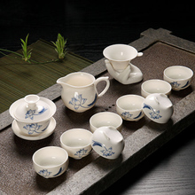 Dehua blue and white porcelain tea set special package mail ceramic cups of a complete set of kung fu tea home office with a gift.