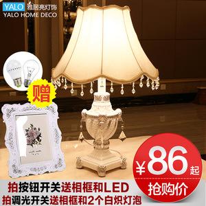 欧式台灯卧室床头灯led美式结婚庆奢华复古温馨树脂装饰台灯创意