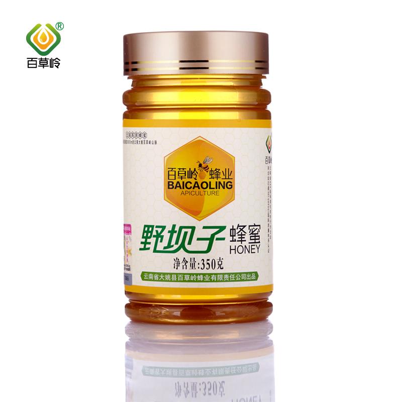 百草岭云南大姚野坝子蜂蜜农家自产纯正天然液态蜂蜜