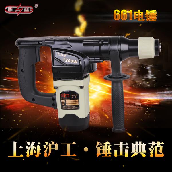 上海沪工电锤 电镐单用多功能大功率冲击钻家用套装电动工具