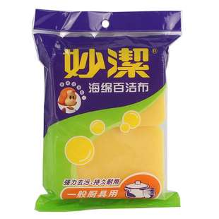 Miao Jie excellent sponge scouring pad 2 mounted cleaning sponge washing towels strong decontamination water