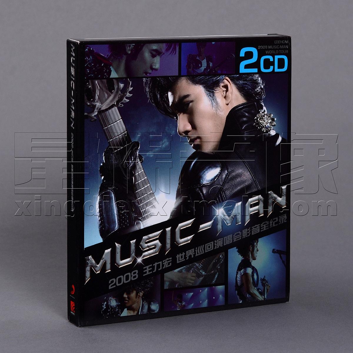 【促销特价】王力宏:Music Man 2008世界巡回演唱会 2CD+月历卡