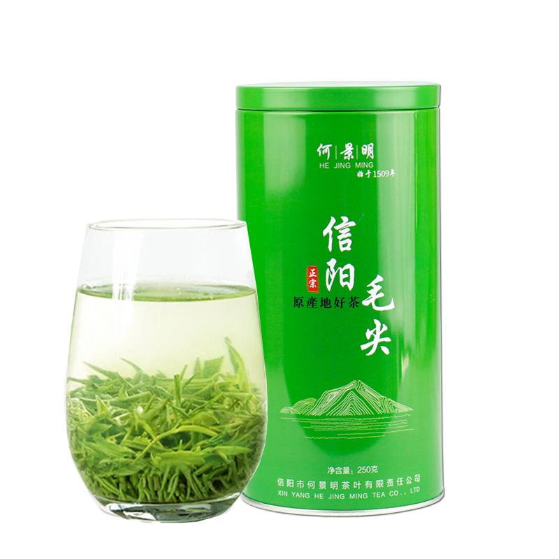 何景明信阳毛尖2018年茶绿茶�负痈酆渭艺�高山茶250g 罐装