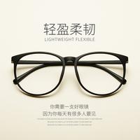 TR90新款复古近视眼镜框架男女同款全框大框圆框眼镜框防蓝光平镜