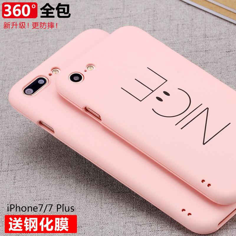 途瑞斯iphone7手機殼韓國蘋果7plus 奢華全包潮男女款防摔