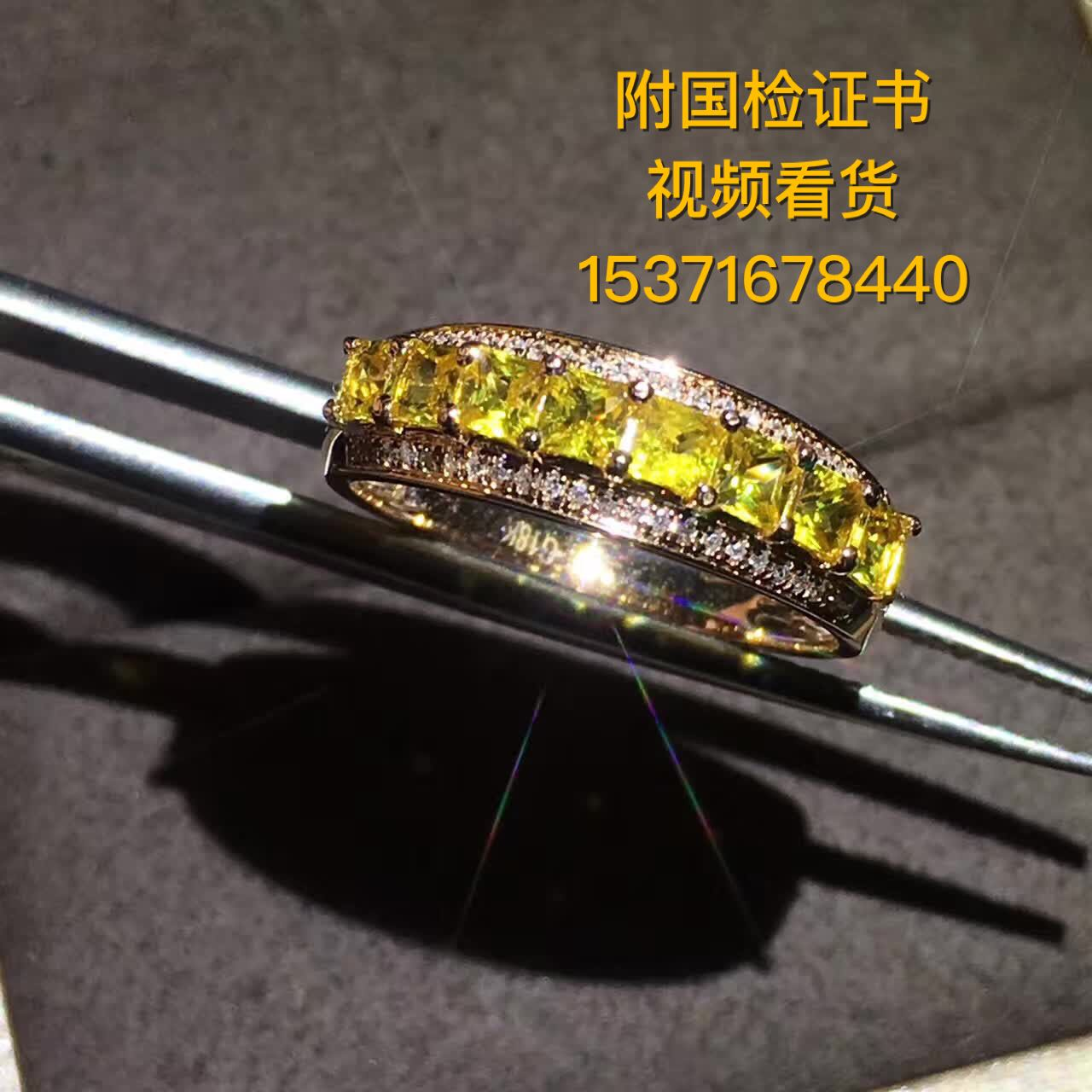 Womens yellow sapphire row ring monopoly 18K gold inlay with national inspection certificate