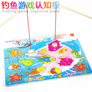 1 3 years old baby early childhood teaching aids children s educational toys Dani strange intelligence puzzle wooden magnetic fishing