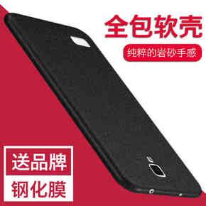 红米note手机壳送钢化膜硅胶防摔HMnote1lte保护套全包边简约闹特HMnote1s磨砂超薄外壳男女5.5寸个性创意软
