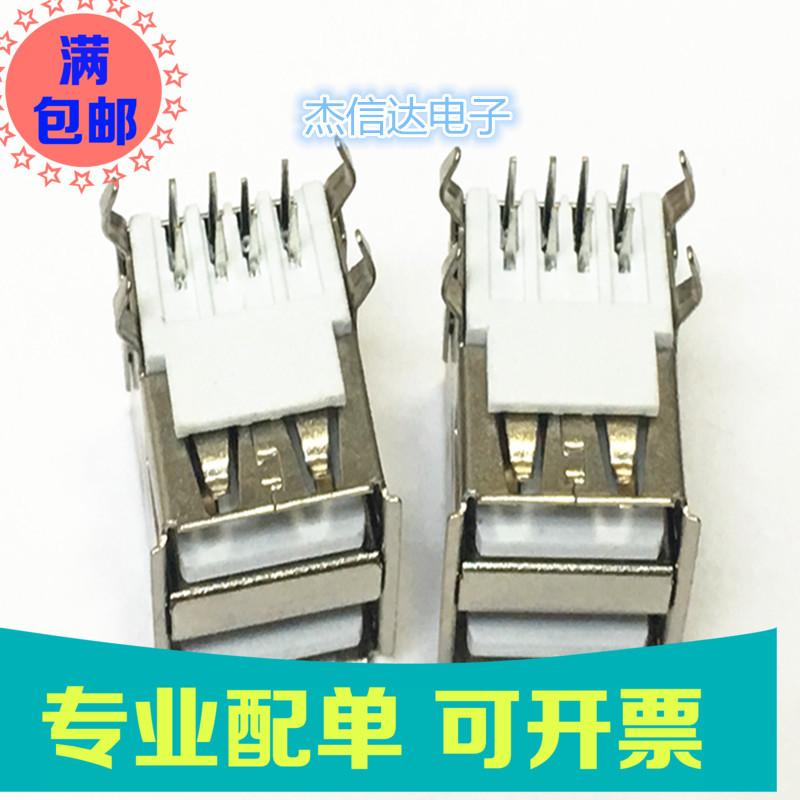 USB-A двойной мать сиденье USB мать сиденье USB женщина 90 степень изгиб игла USB мать сиденье горизонтальный USB выход
