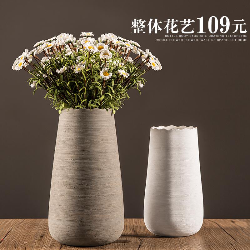 簡約客廳陶瓷插花花瓶餐桌花器花藝北歐式家居幹花裝飾品擺件