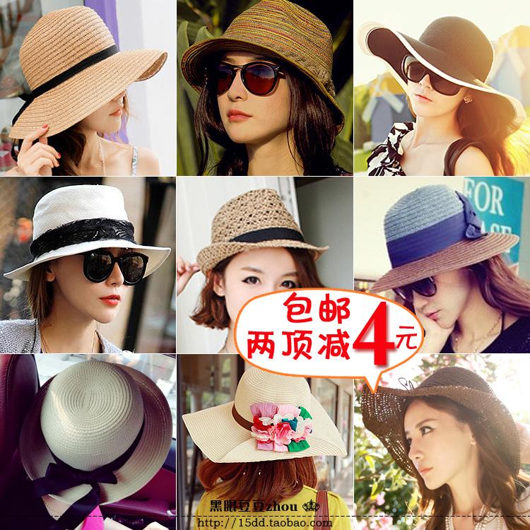 Большие карнизы вдоль соломенные шляпы sunbonnet девушка корейской версии течет в лето пляж шляпа ВС шляпу УФ ВС шляпы