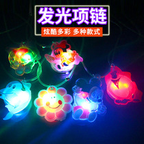 Luminescent Necklace Baby Birthday present day decoration small gift Party layout decoration Supplies