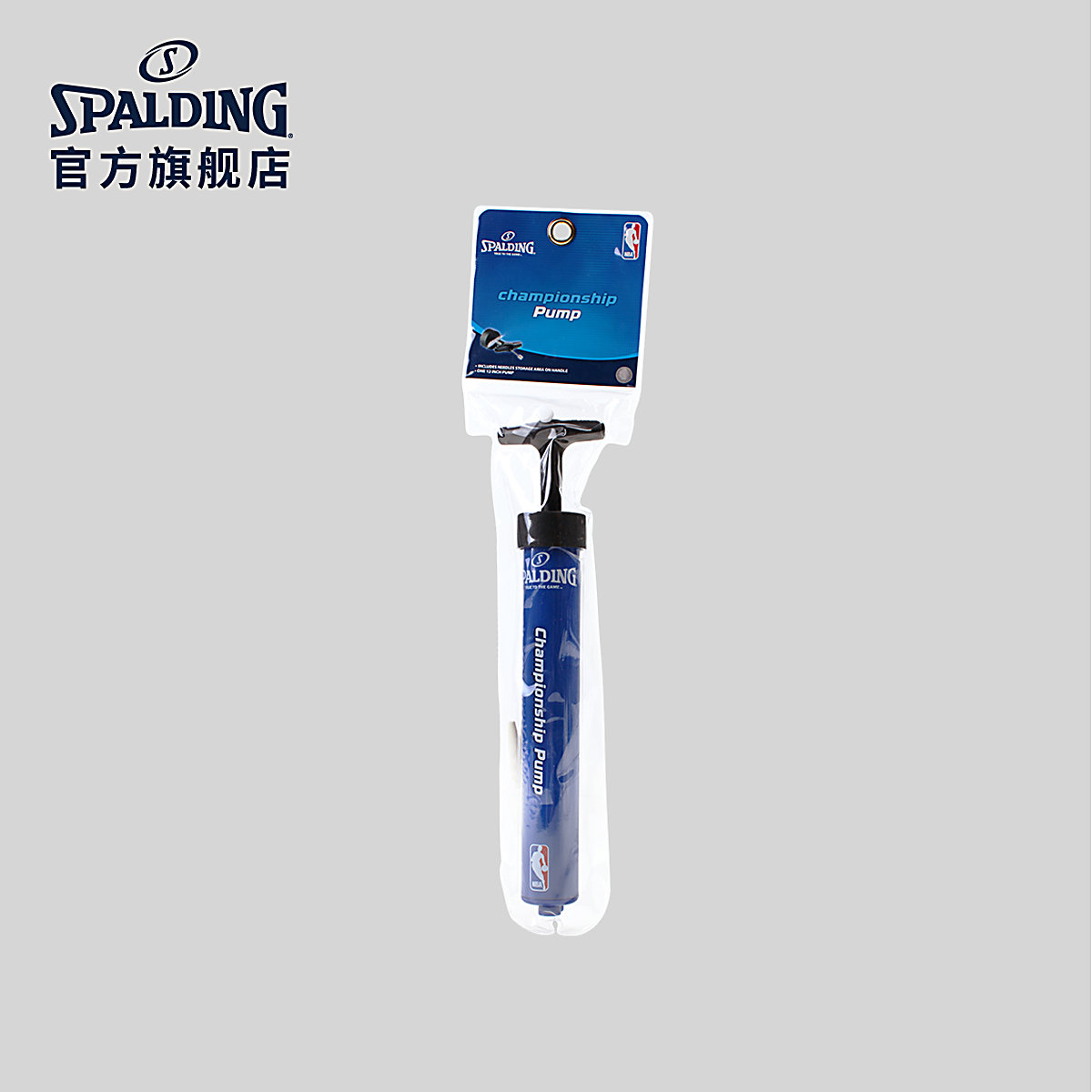 SPALDING官方旗艦店(斯伯丁)打氣筒 8306SR