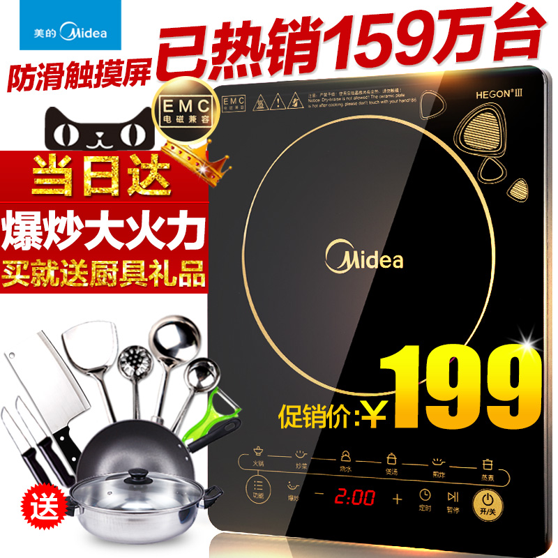 Эстетический электромагнитная печь Midea/ эстетический WK2102 электромагнитная печь специальное предложение домой сенсорный экран аккумулятор печь кухня подлинный