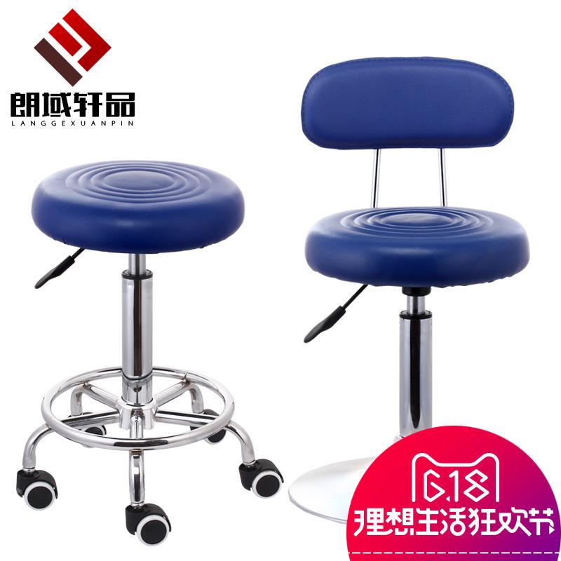 朗域軒品吧台椅升降椅子酒吧椅靠背美容椅家用高腳椅旋轉圓凳吧凳