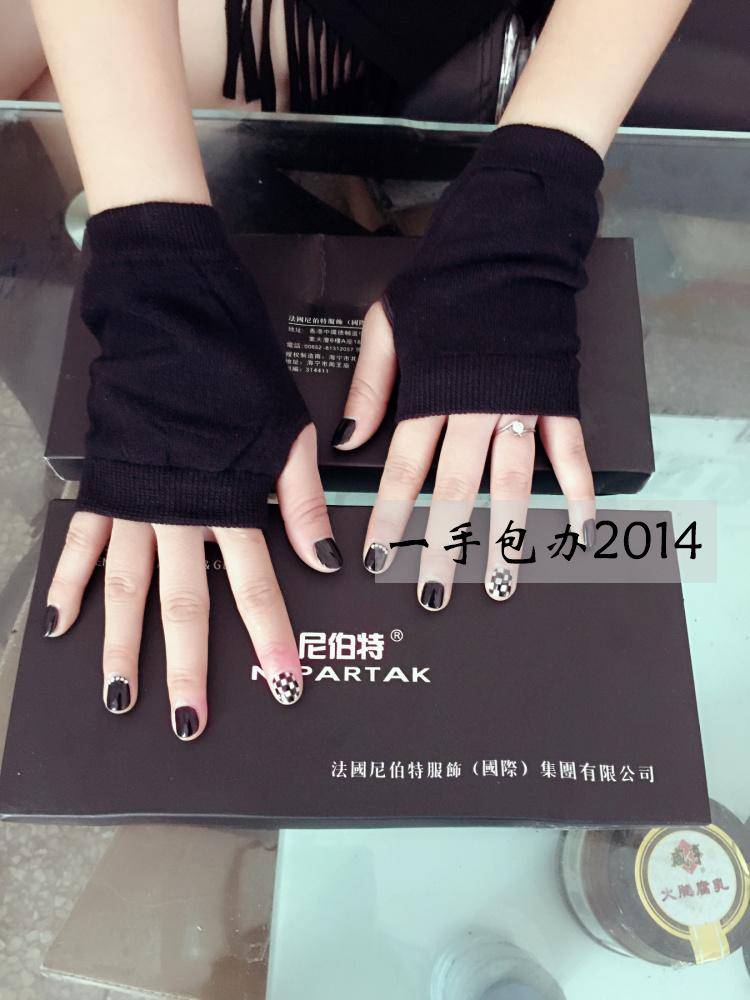 Cashmere Half Finger missing finger gloves no finger exposed finger gloves wool knitting gloves short gloves for boys and girls