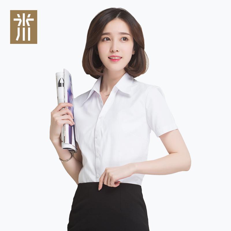 米川 白襯衫女短袖職業工作半袖正裝寬鬆工裝襯衣韓範女裝OL寸