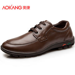 Aucom spring classic breathable suede leather men's shoes men's shoes England everyday casual shoes men's shoes low