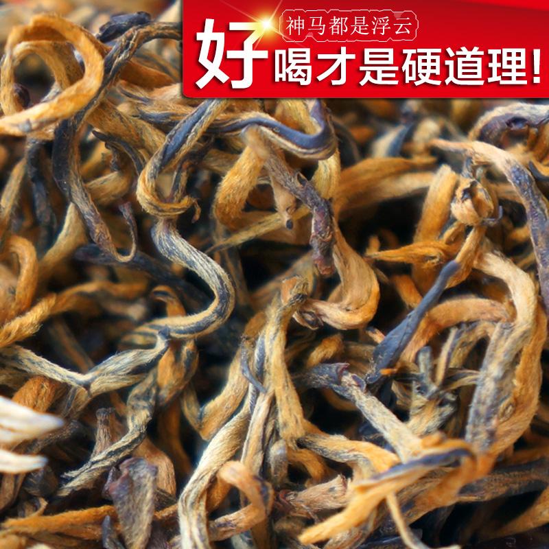 К 2015 году золотой клуб какао король стреляет Юньнань fengqing один бутон чай черный чай черный чай