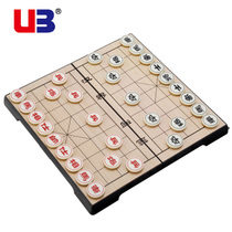 AIA UB Genuine Learning training course recommended folding magnetic Chinese chess magnetic portable Puzzle Toys