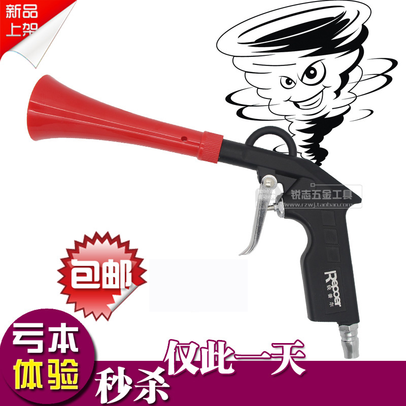 Shipping a tornado blowing dust gun car interior cleaning rotary wind dry cleaning bell chit car beauty