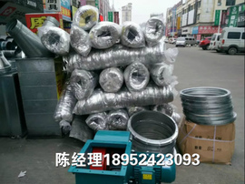 批发中央空调铝箔夹筋保温软管 通风管金属伸缩管钢丝管