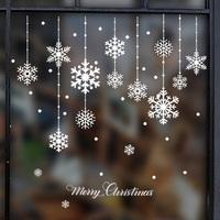 新年圣诞雪花玻璃贴圣诞节装饰品窗花贴纸橱窗贴店铺窗户贴画墙贴