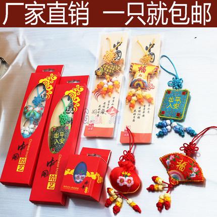 小刺绣中国结香包荷包挂件民间特色工艺外事出国留学礼品纪念品