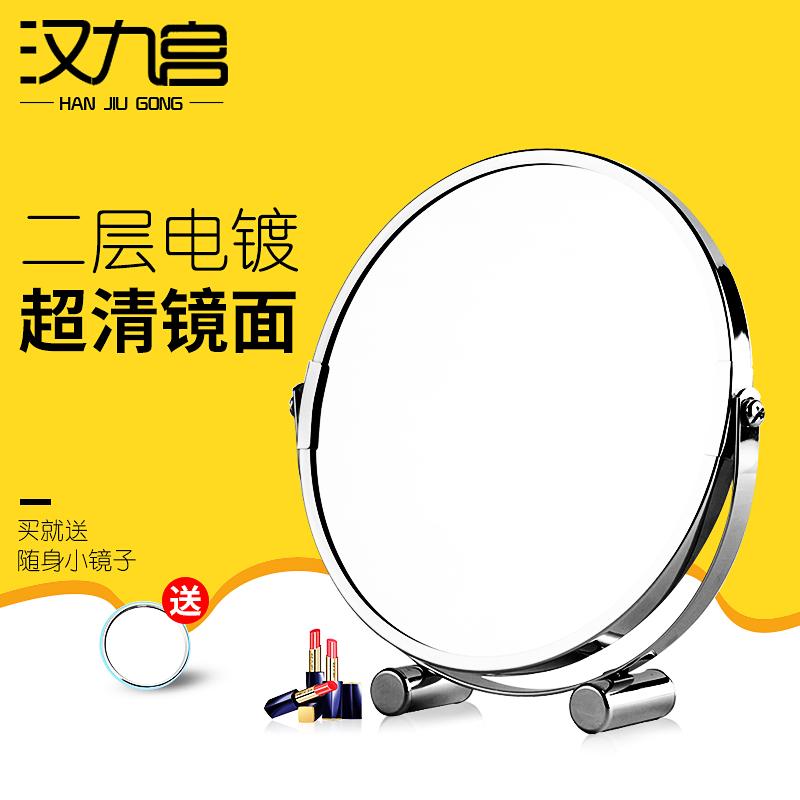 漢九宮歐式台式化妝鏡高清歐式鏡子雙面梳妝鏡公主鏡美容放大鏡