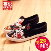 Becky, autumn tides Korean version of the current one was wearing men's shoes shoes lazy autumn breathable shoes men's espadrilles men shoes