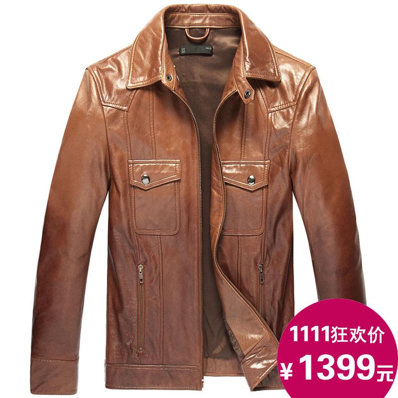 Mens short mens leather leather jacket seamoul genuine gradient sheepskin jacket lapel mens coat