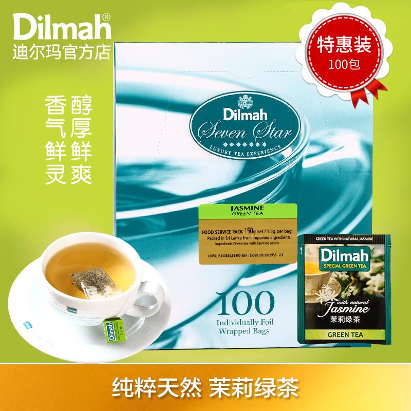 【 гладкий напиток 100】Dilmah следовать ваш частица для женского имени жасмин зеленый чай 100 лист этот в орхидея карта импорт зеленый чай