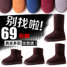 New product Female leather cotton flat cylinder upset to keep warm in winter boots snow leisure non-slip canister boots