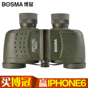 Authentic Bosma dragon 7X30 HD high powered night vision binoculars ranging portable binoculars
