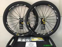 2015 available in Mavic Crossmax XL WTS mountain bike 26, 275, 650 b disc brake wheel