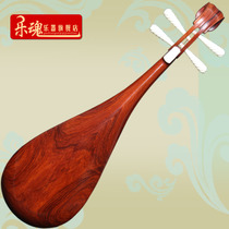 Lok Soul Red Acid branch white bone axis pipa Red acid branch pipa old mahogany Pipa playing pipa adult musical instrument