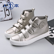 This spring of 2016 new women's casual flat-bottom shoes silver Microfiber magic high women boots tide